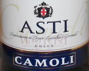 Asti, DOCG, Camoli (VÝPRODEJ)